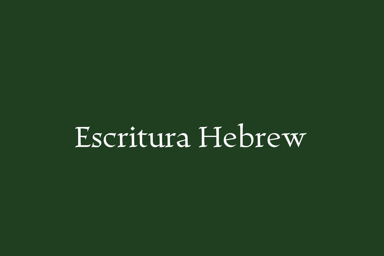 Escritura Hebrew