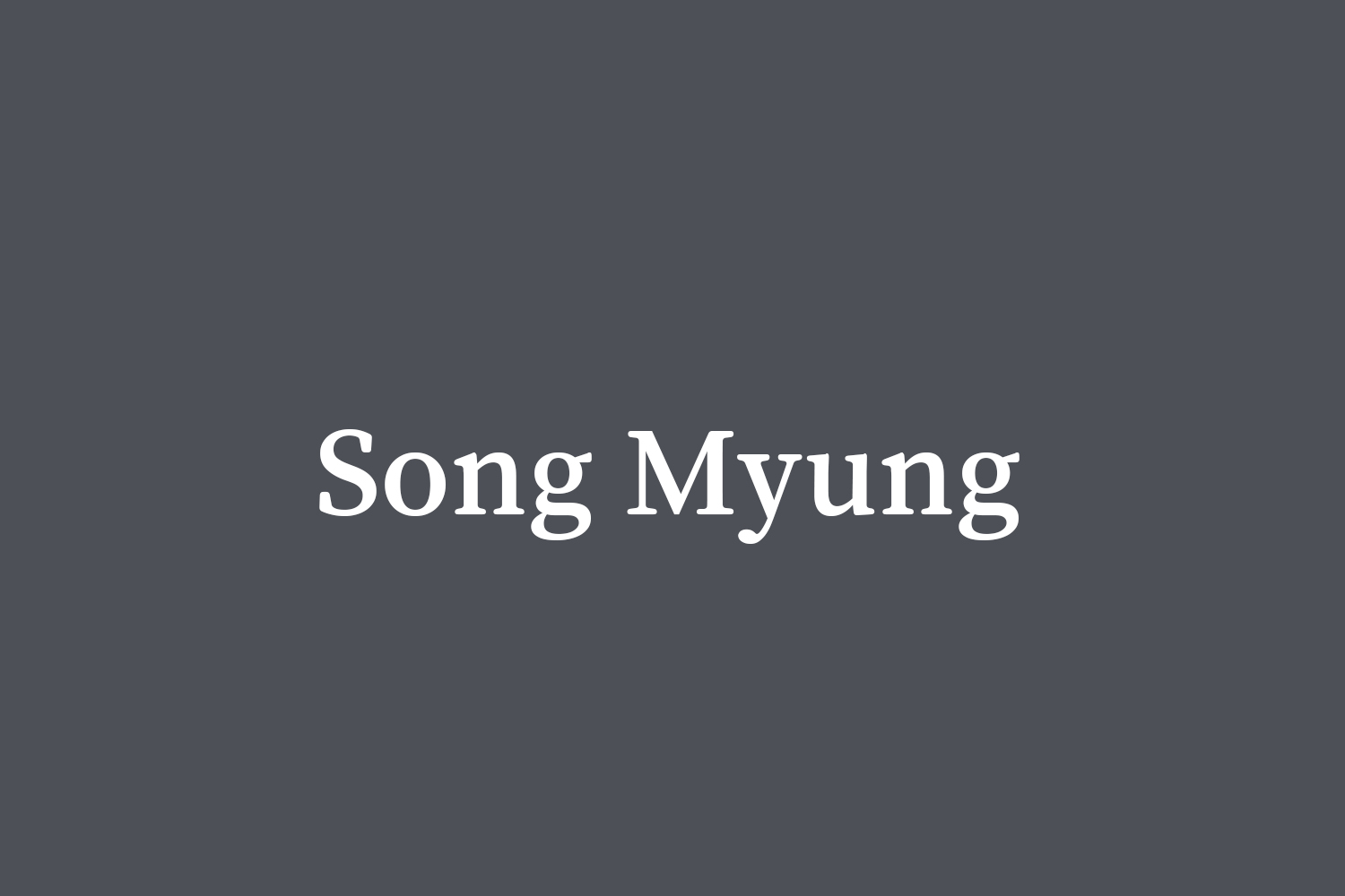 Song Myung