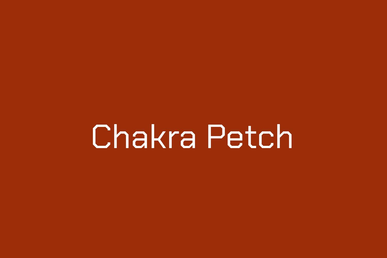 Chakra Petch
